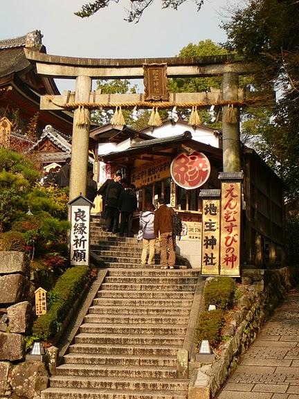 Киёмидзу-дэра - храм для всех. 39896