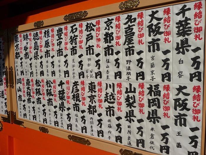 Киёмидзу-дэра - храм для всех. 26393