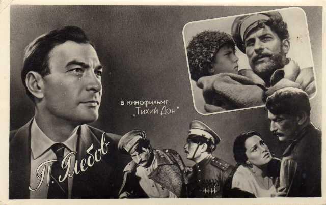 Актёры советского кино. 73225561_0_2f13e_de1178f5_XL