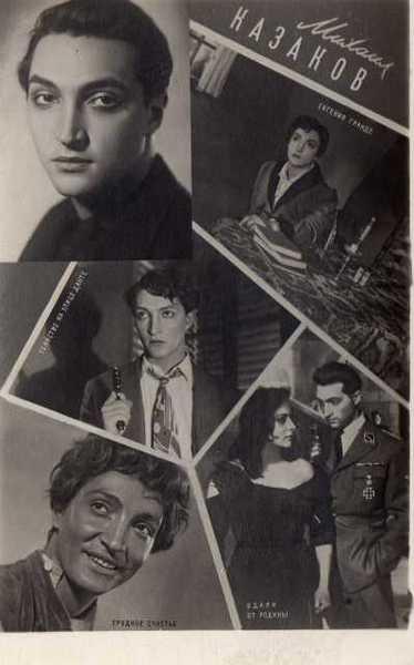 Актёры советского кино. 73225709_0_2f134_aa0f7370_XL