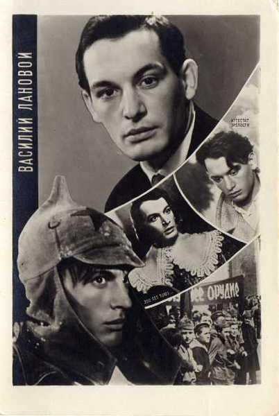 Актёры советского кино. 73225729_0_2f135_347ab532_XL
