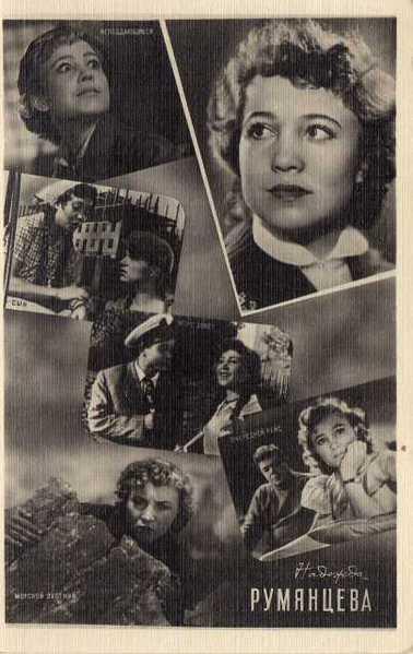 Актёры советского кино. 73225779_0_2f139_5f28b22c_XL