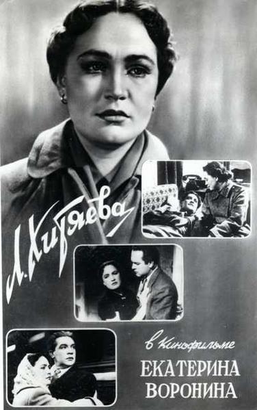 Актёры советского кино. 73225823_0_85bb_461af0c8_XL