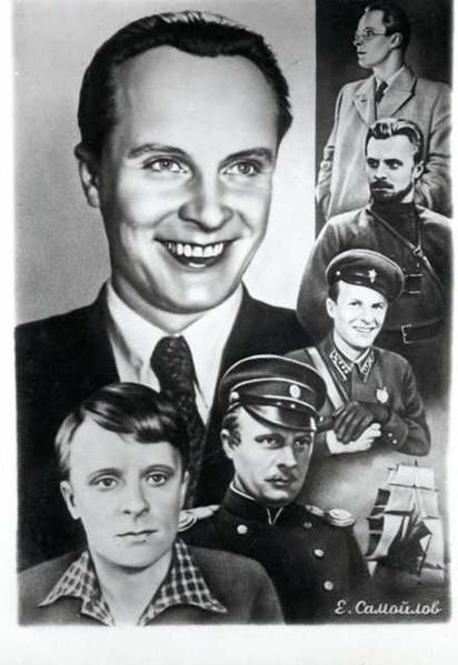 Актёры советского кино. 73225931_0_85e5_9505c804_XL