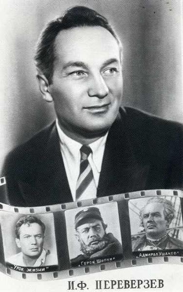 Актёры советского кино. 73225961_0_85f0_c995fa8b_XL