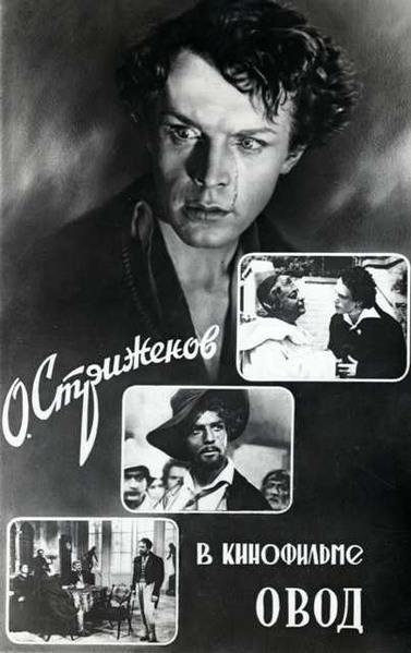 Актёры советского кино. 73225995_0_86eb_6311eefd_XL