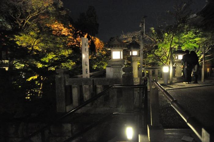 Киёмидзу-дэра - храм для всех. 90094