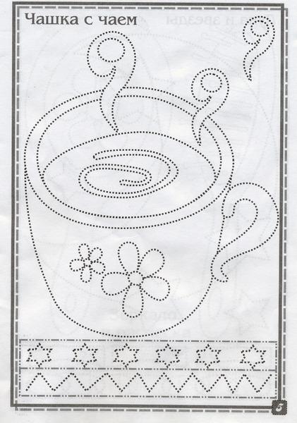 чашка чая (421x600, 89Kb)