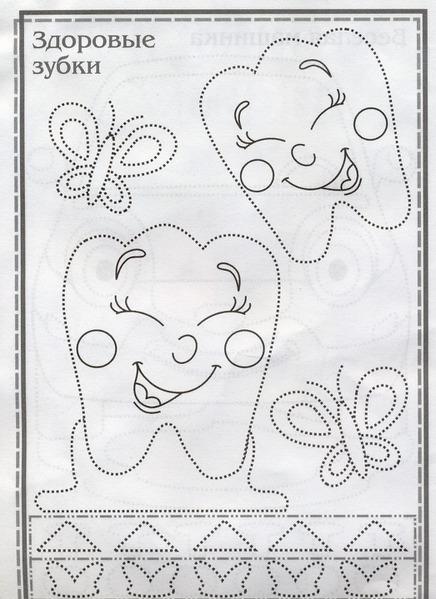 зубки (436x600, 93Kb)
