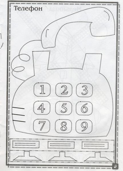 телефон (430x600, 88Kb)