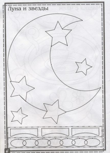 звезды и луна (431x600, 78Kb)