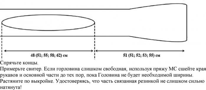 4208893_Sviter+Podzemka_p04 (700x305, 95Kb)