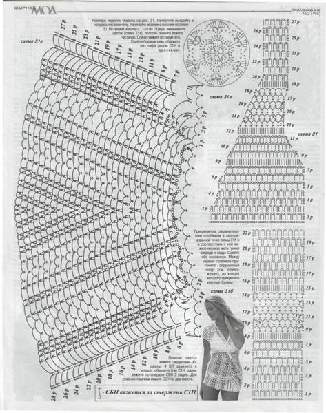 f94211de6df2 (473x600, 77Kb)