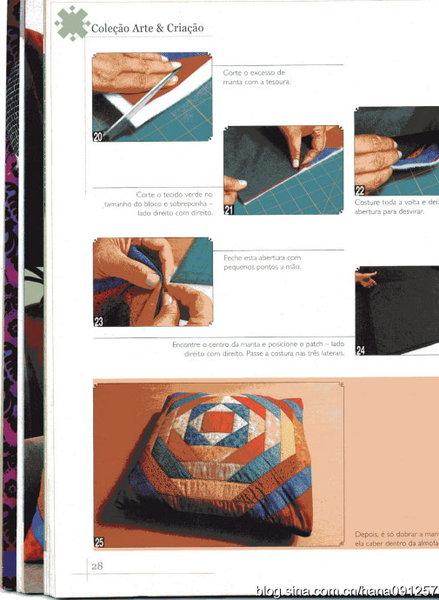 ...2. Кошелек- портмоне.  Выкройка и размеры.  Картины из лоскутков.