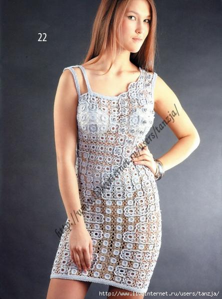 Платья связанные крючком из золотых нитей