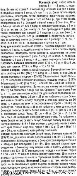 vqq502 (263x600, 205Kb)