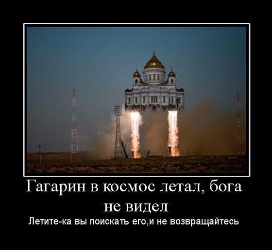 церкосмос (560x515, 33Kb)
