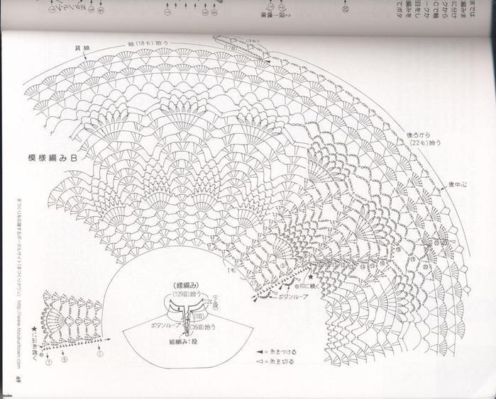 19813e1b2525fe13ad5e00def283c570 (700x563, 73Kb)