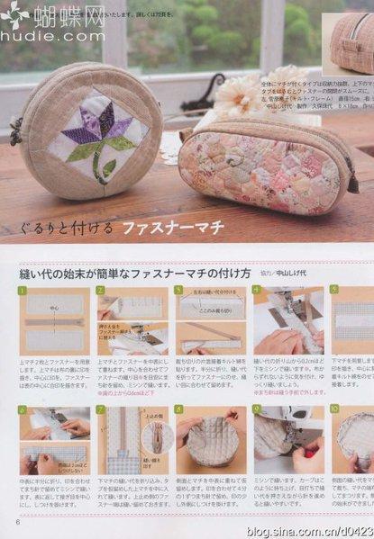 Рукоделие из японских журналов