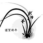 4303289_Avatar_(501) (150x150, 16Kb)