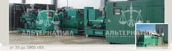 1868538_generator-pod-kluch (599x180, 35Kb)