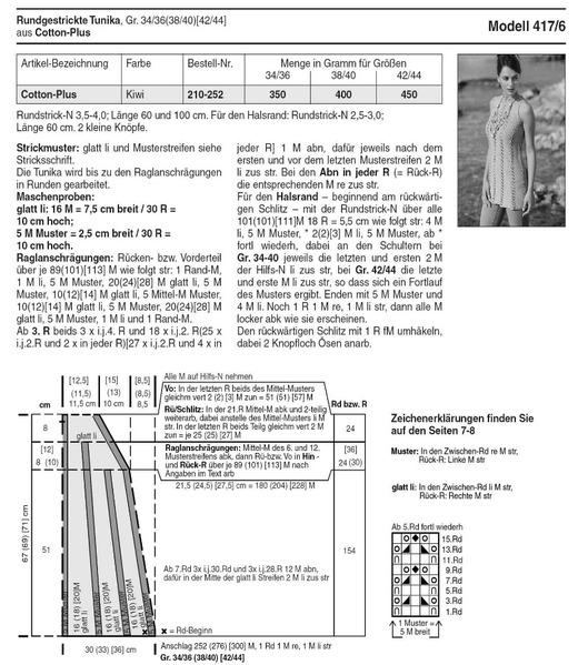 ddb1ca4fa4945b4b40 (520x600, 105Kb)