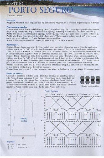 туни (2) (396x600, 70Kb)
