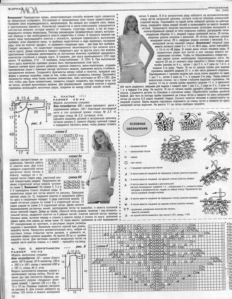75 (620x800, 151Kb)