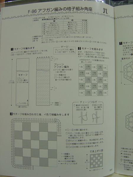 3 (450x600, 66Kb)
