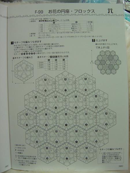 4 (450x600, 81Kb)