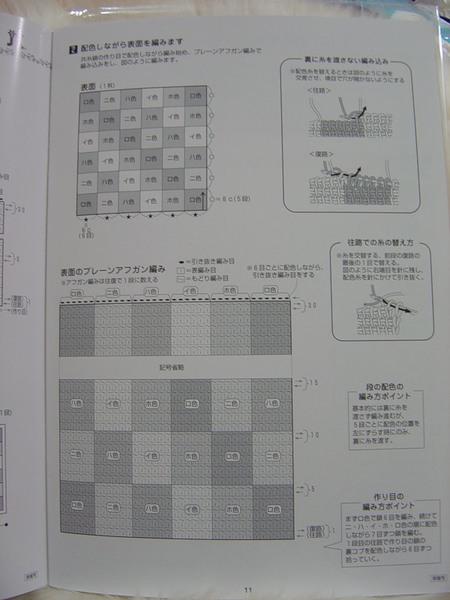 12 (450x600, 59Kb)