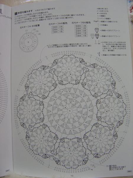 14 (450x600, 85Kb)