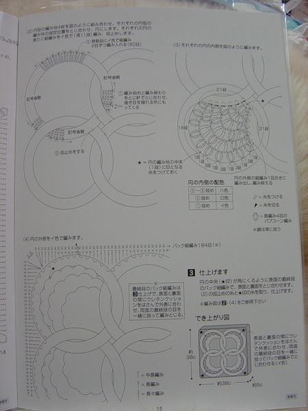16 (450x600, 60Kb)