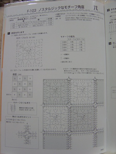 19 (450x600, 68Kb)