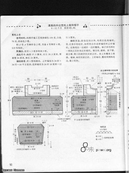 c1afee160a1f (446x600, 50Kb)