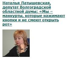 3736819_Natalya_Latyshevskaya(1) (221x194, 14Kb)