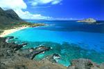 ������ View from Makapuu, Oahu, Hawaii (700x466, 151Kb)