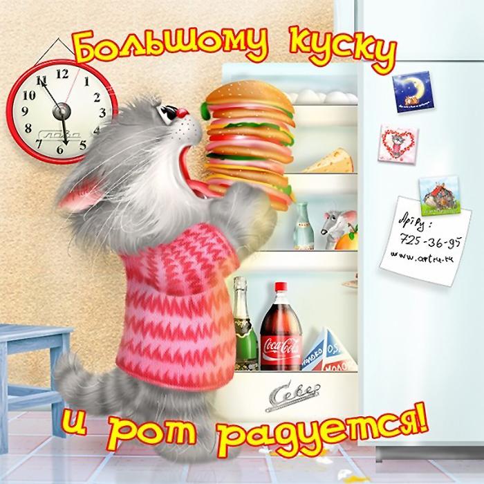 Прикольные истории о котах - Страница 2 73352315_5837jpg