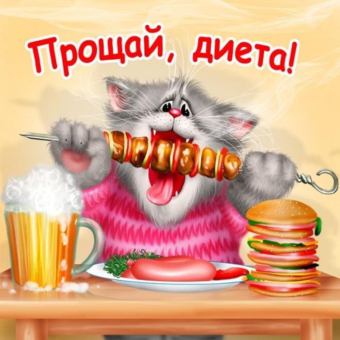 Прикольные истории о котах - Страница 3 73352353_5847