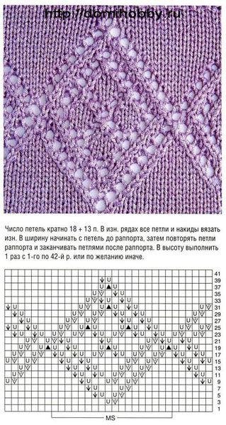 ажурные-мотивы-с-ромбами (319x600, 75Kb)
