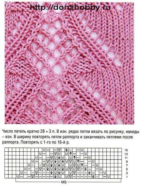 ажурный-узор-спицами-6 (450x600, 93Kb)