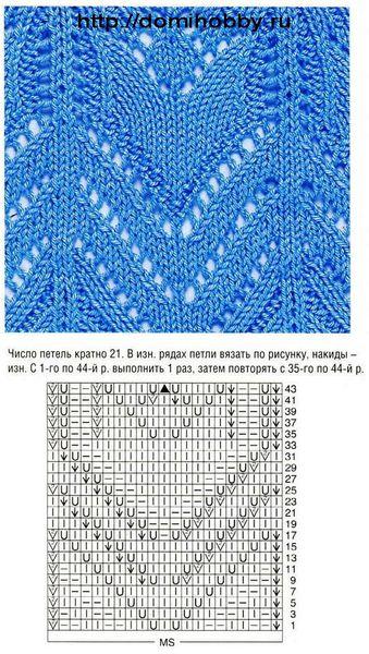ажурный-узор-спицами-121 (339x600, 78Kb)