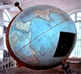 Готторпский глобус 1 (275x249, 22Kb)