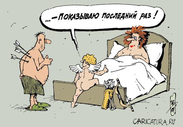 Порно картинки и фото смотреть или скачать бесплатно - efxx.ru