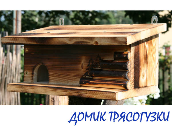 трясогуска2 (600x450, 72Kb)