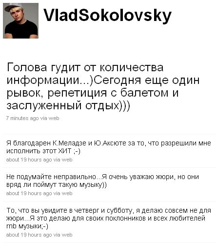 http://img1.liveinternet.ru/images/attach/c/2/73/382/73382005_PIC64.jpg