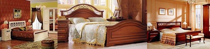 мебель для спальни/2719143_2 (668x158, 31Kb)