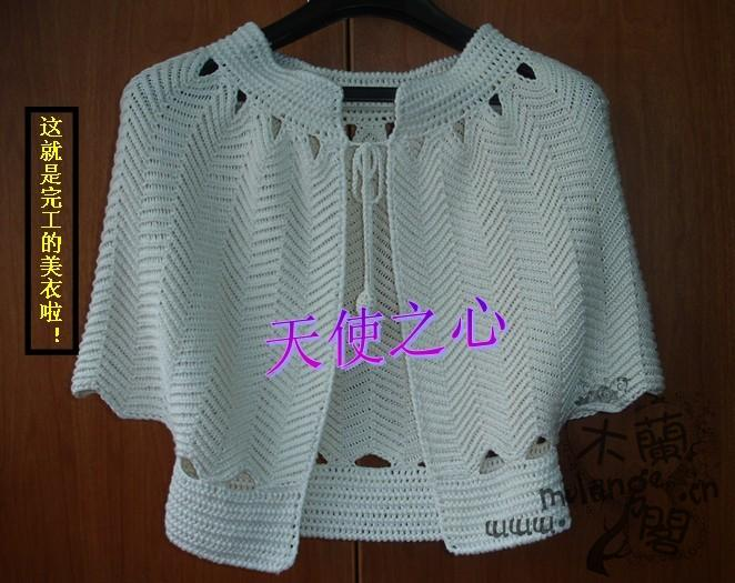 blouse knitting tutorial