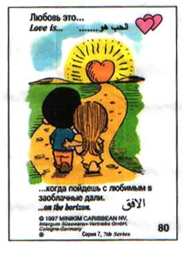 loveis-0780 (271x365, 71Kb)