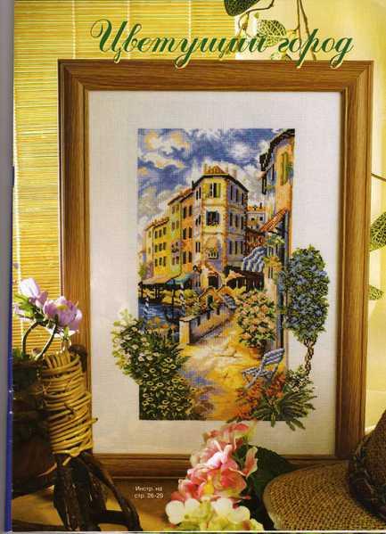 цветущий город(фото) (433x600, 39Kb)